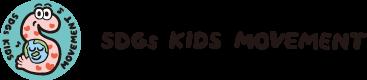 SDGs KIDS MOVEMENT